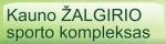 Kauno Žalgirio sporto kompleksas - teniso aikštynai
