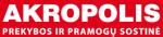Akropolis - Vilniaus akropolio verslo centro praėjimo kontrolė
