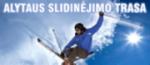Alytaus slidinėjimo trasa